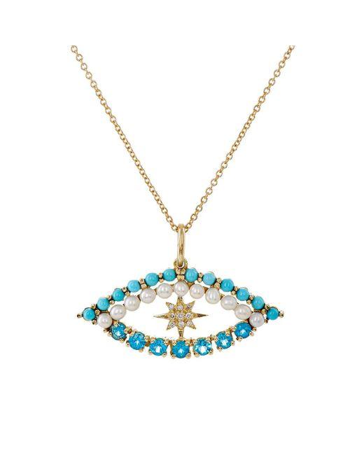 Ileana Makri - Multicolor Shiny Star Eye Necklace - Lyst