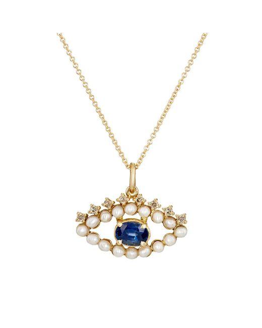 Ileana Makri - Yellow Eye Pendant Necklace - Lyst