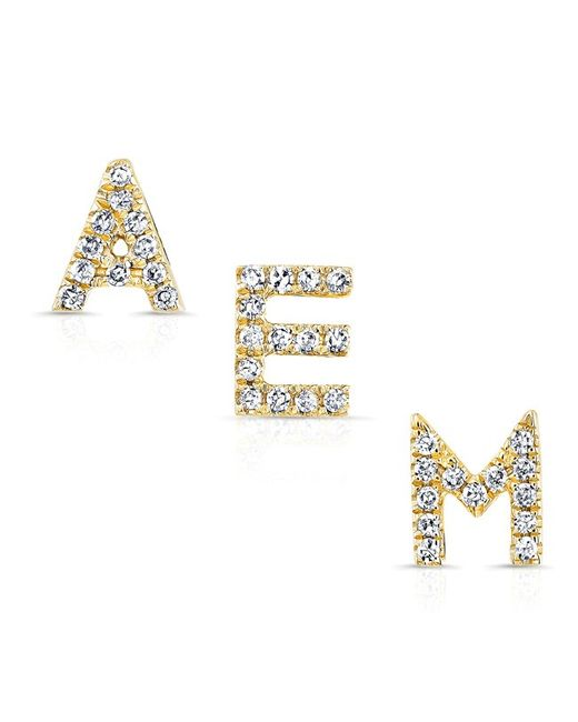 Anne Sisteron Metallic 14kt Yellow Gold Diamond Alphabet Initial Stud Earring Lyst