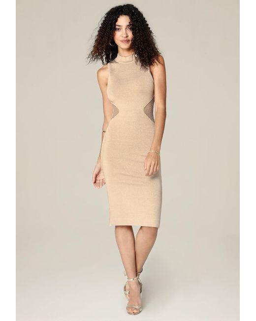 Bebe | Natural Knit Mock Neck Dress | Lyst