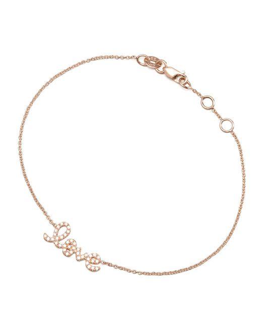 Sydney Evan - Metallic Rose Gold Diamond Love Bracelet - Lyst