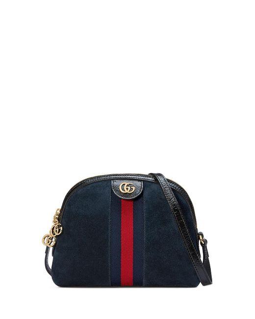 71c250ce24e Gucci - Black Linea Dragoni Suede Small Chain Shoulder Bag - Lyst ...