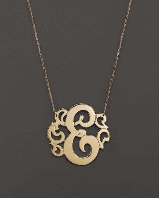 "Jane Basch | Metallic 14k Yellow Gold Swirly Initial Pendant Necklace, 16"" | Lyst"