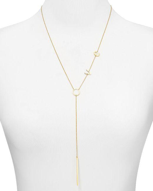 "Jennifer Zeuner | Metallic Love Y Necklace, 20"" | Lyst"