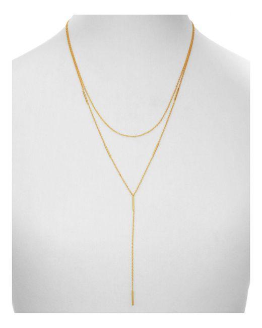 "Gorjana   Metallic Layered Y Necklace, 24""   Lyst"