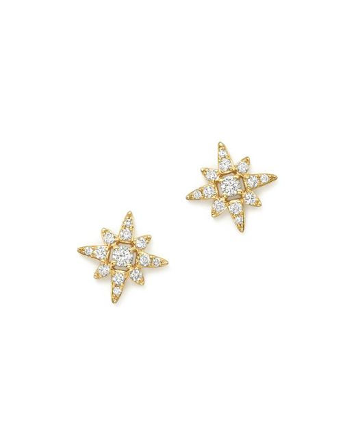 KC Designs - Metallic 14k Yellow Gold Small Starburst Diamond Stud Earrings - Lyst