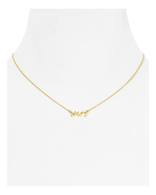 kate spade new york | Metallic Say Yes Mrs. Necklace, 16"