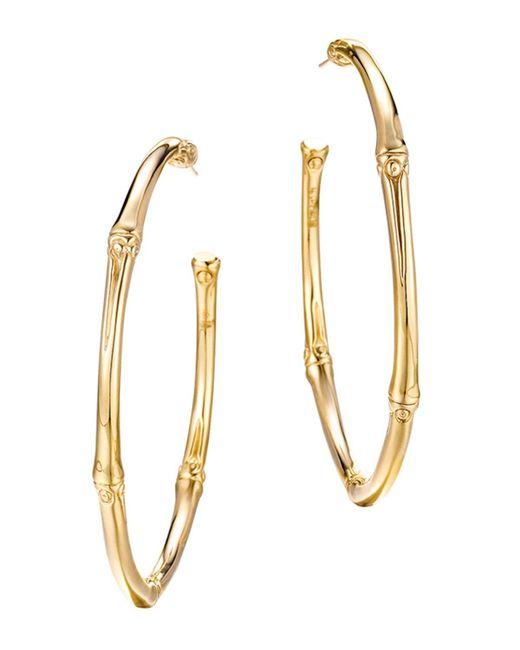 John Hardy | Metallic Bamboo 18k Yellow Gold Large Hoop Earrings | Lyst