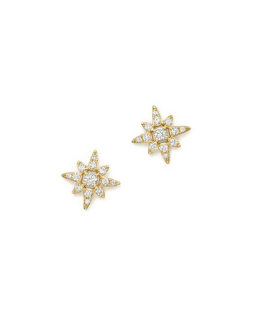 KC Designs   Metallic 14k Yellow Gold Small Starburst Diamond Stud Earrings   Lyst
