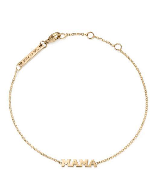 Zoe Chicco - Metallic 14k Yellow Gold Tiny Capital Letter Mama Bracelet - Lyst