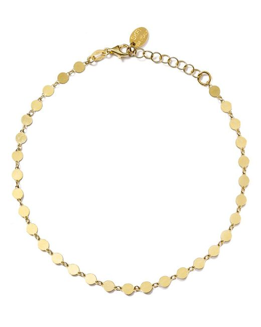 Argento Vivo - Metallic Mirror Station Anklet - Lyst