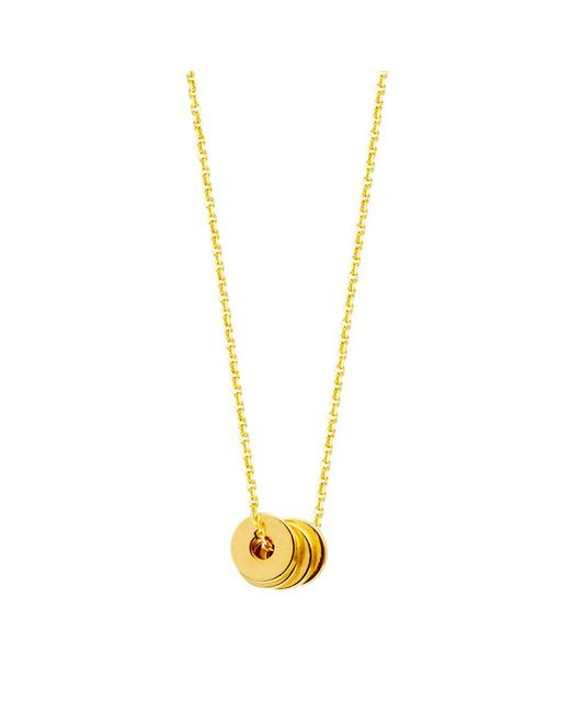"JewelryAffairs - 14k Yellow Gold 4 Mini Open Disc Pendants Necklace, 16"" To 18"" Adjustable - Lyst"