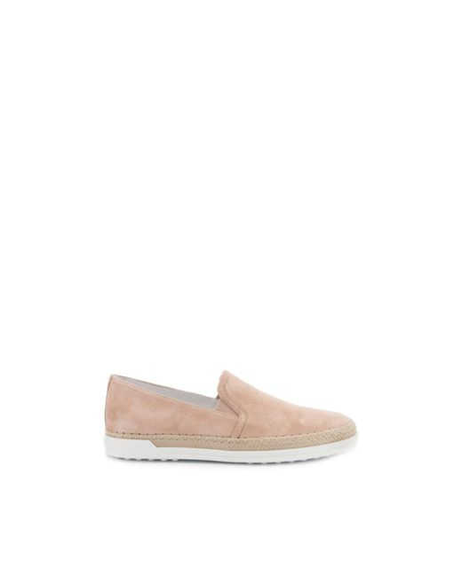 Tod's - Brown Women's Beige Suede Slip On Sneakers - Lyst