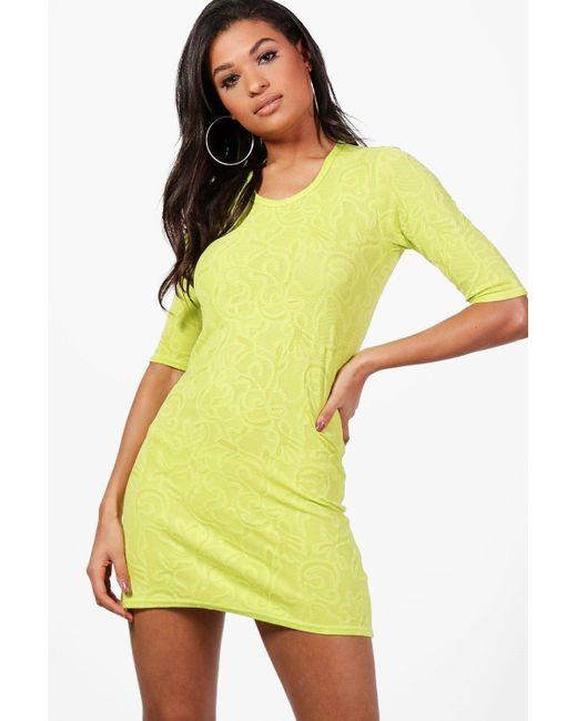 Boohoo | Yellow Anna Short Sleeve Shift Dress | Lyst