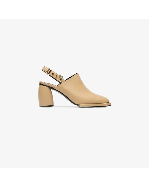 Reike Nen - Natural Beige 80 Square Toe Leather Pumps - Lyst