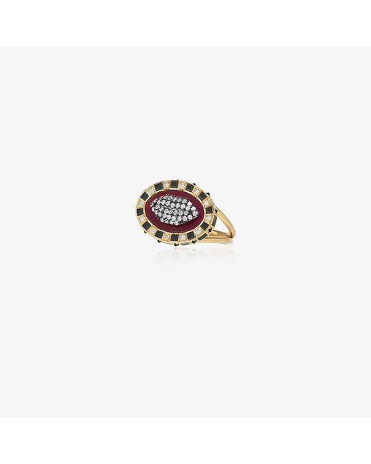 Holly Dyment - Metallic 18k Yellow Gold Glam Lip Diamond Ring - Lyst