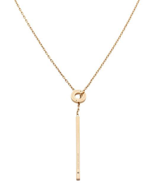 Michael Kors - Metallic Gold-Tone Lariat Necklace - Lyst