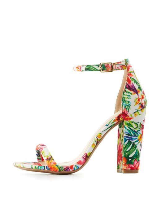 Charlotte Russe - Green Floral Ankle Tubed Strap Sandals - Lyst