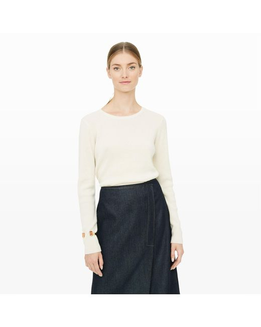 Club Monaco | Natural Ryder Rib-knit Sweater | Lyst
