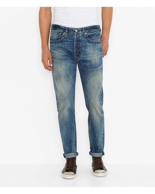 Levi's | Blue Levi's '519(tm)' Extreme Skinny Fit Jeans for Men | Lyst