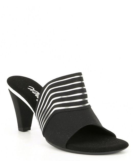 Onex - Black Caprice Elastic And Metallic Sandals - Lyst