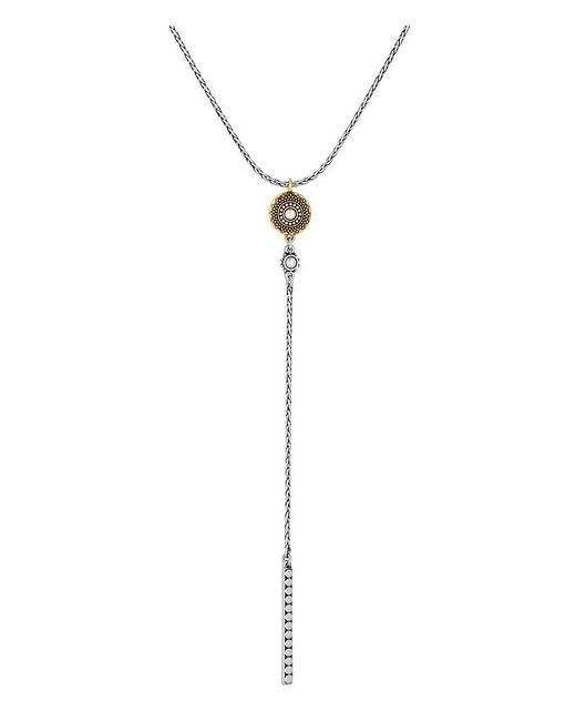 Lucky Brand | Metallic Etched Y-necklace | Lyst