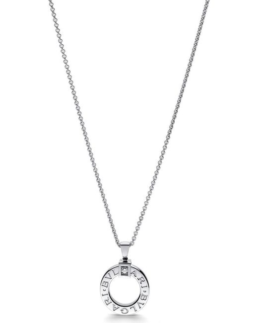 BVLGARI | - 18kt White-gold Pendant Necklace | Lyst