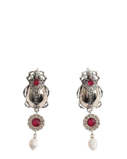 Alexander McQueen - Metallic Beetle Skull Brass Earrings - Lyst