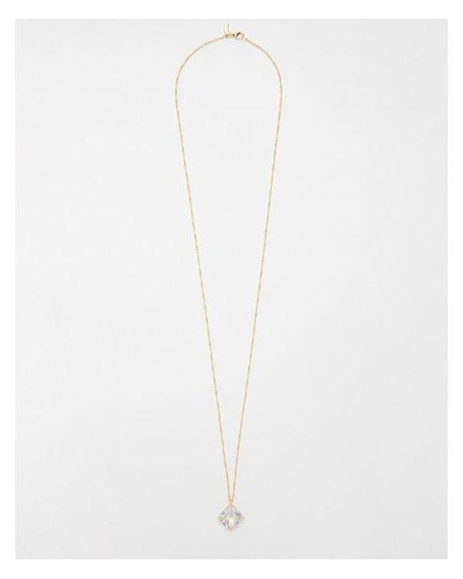 Express | Metallic Square Pendant Necklace | Lyst
