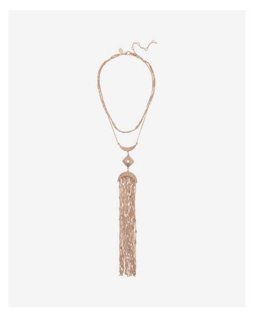 Express - Metallic Layered Fringe Pendant Y-neck Necklace - Lyst