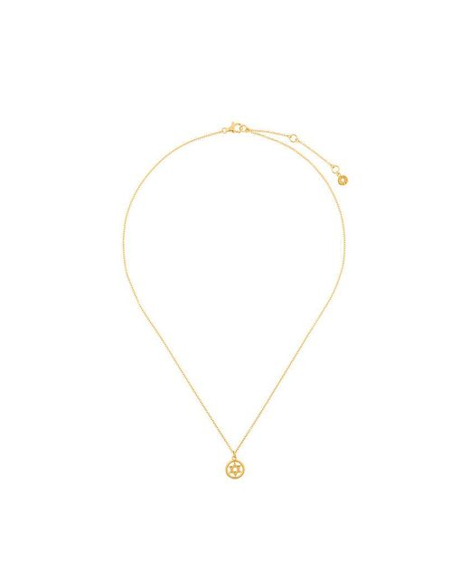 Astley Clarke | Metallic Star Of David Biography Necklace | Lyst