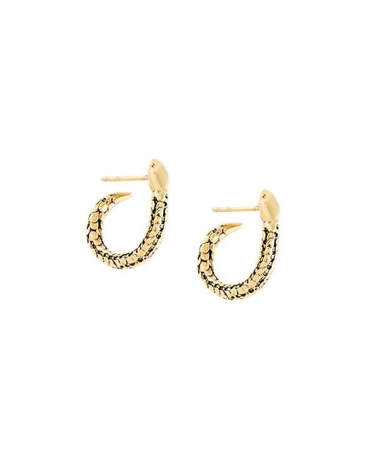 Aurelie Bidermann - Metallic Mini 'tao' Hoop Earrings - Lyst