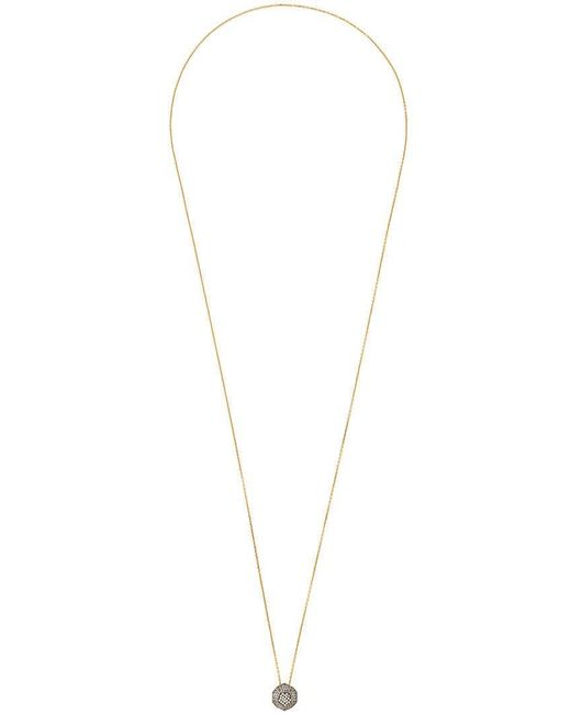 Noor Fares - Metallic Solid Dodecahedron Pendant Necklace - Lyst