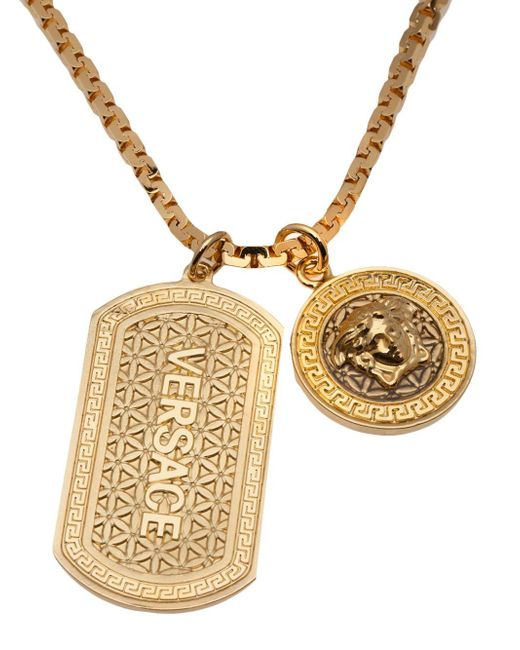 Versace Double Dog Tag Necklace In Metallic Lyst