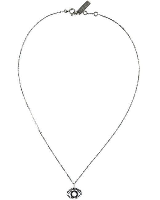 KENZO | Multicolor Gilt Tiger Cyclop Necklace | Lyst
