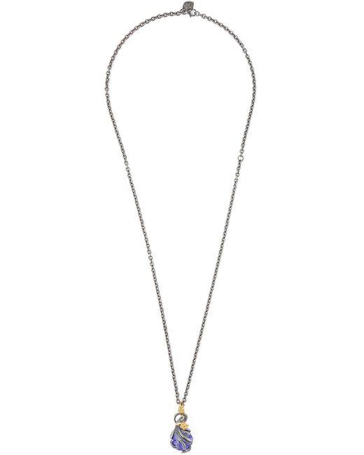 Stephen Webster | Metallic 'astro Ball Aquarius' Pendant Necklace | Lyst