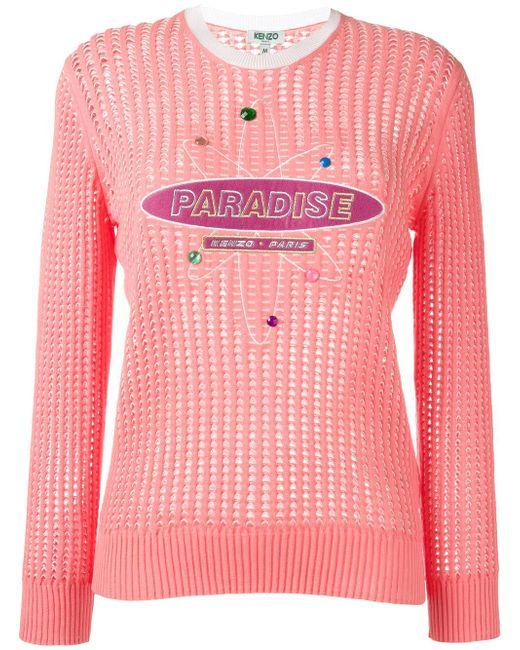 KENZO   Pink Paradise Jumper   Lyst