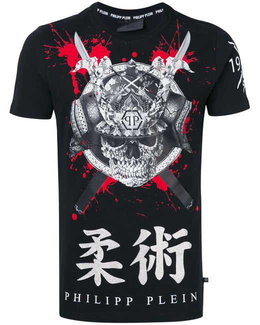 philipp plein hasu t shirt in black for men lyst. Black Bedroom Furniture Sets. Home Design Ideas