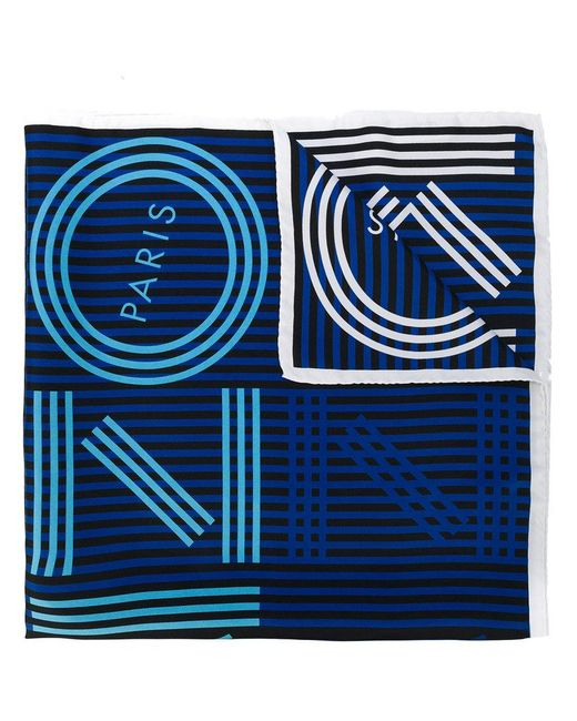KENZO | Blue Striped Logo Scarf | Lyst