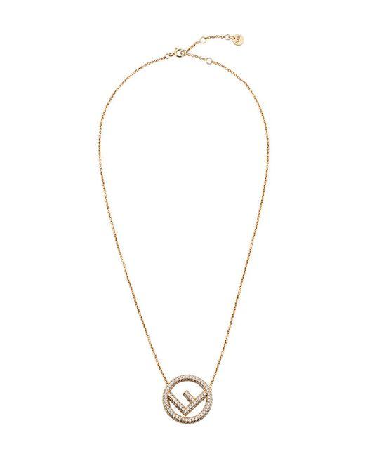 Fendi - Metallic Logo Pendant Necklace - Lyst