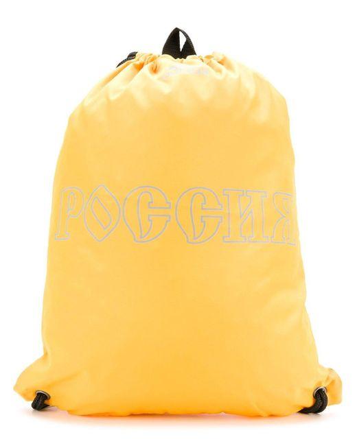 Gosha Rubchinskiy - Yellow X Adidas Rucksack for Men - Lyst