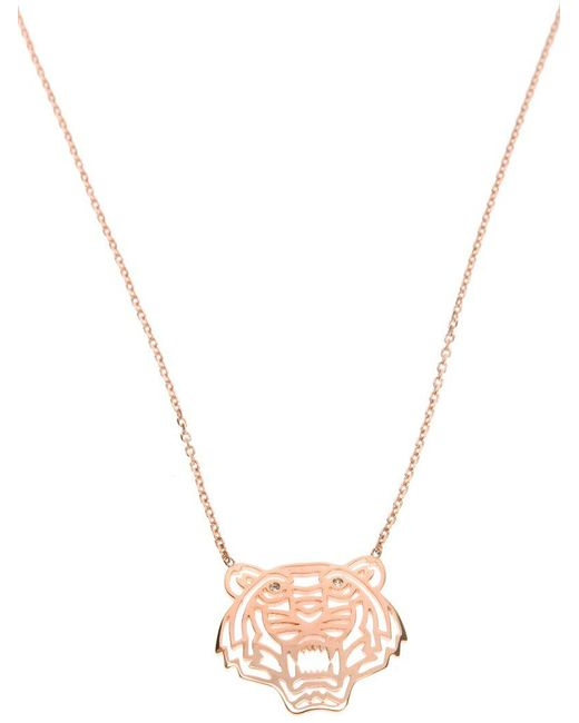 KENZO - Metallic 'tiger' Necklace - Lyst