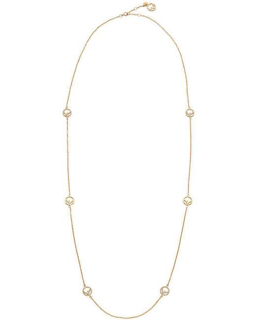 Fendi - Metallic F Logo Charm Necklace - Lyst