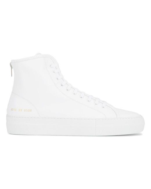 Common Projects   White Tournament Hi Top Sneakers   Lyst
