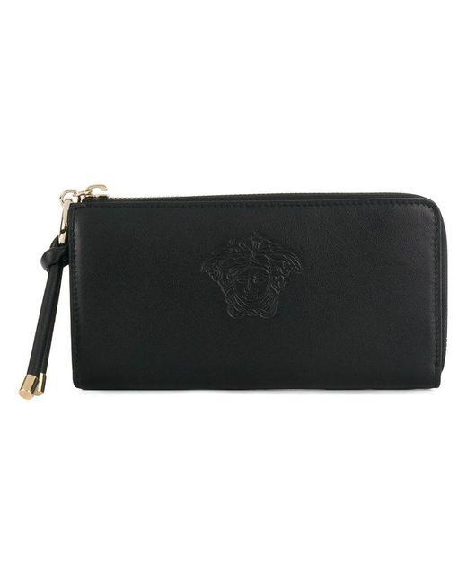 Versace - Black Embossed Medusa Zipped Wallet - Lyst