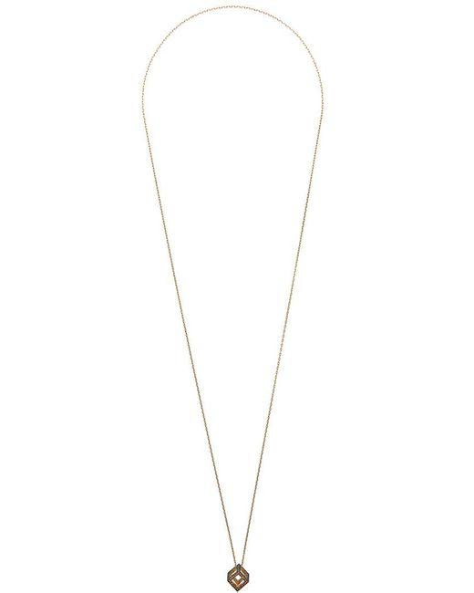 Noor Fares | Metallic Cube Long Necklace | Lyst