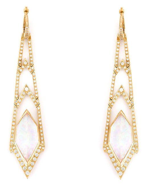 Stephen Webster - Metallic 'crystal Haze' Long Diamond Earrings - Lyst