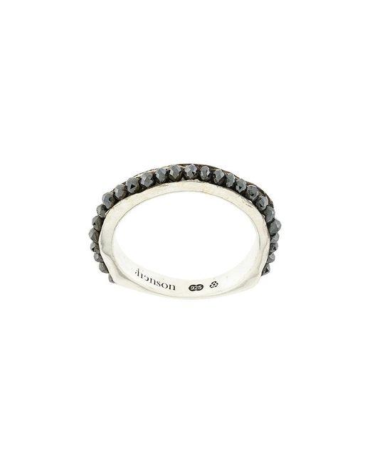 Henson - Black Beaded Ring - Lyst
