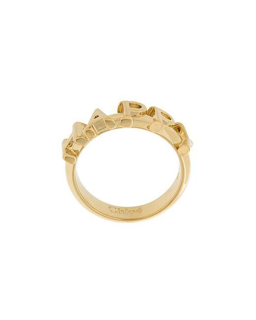 Chloé | Metallic Happy Ring | Lyst