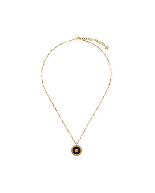 Collier à pendentif Versace pour homme en coloris Metallic